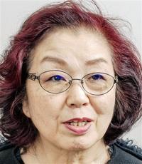 コロナのトラウマ 自殺女性増 不安さらけ出せる場所を 信田さよ子(原宿カウンセリングセンター所長) 現論