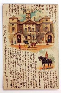 漱石の自筆はがき3通発見、福井