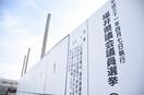 福井県議選、7区で選挙戦が確実