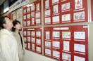 サンタさんへほのぼの手紙ずらり 福井中央郵便局で…