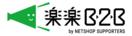 【業界初*】法人卸取引の受発注システム「楽楽B2…