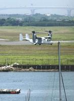 2018年6月、陸上自衛隊木更津駐屯地に到着した米軍普天間飛行場所属のオスプレイ=千葉県木更津市