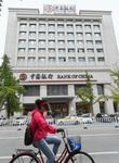 中国で北朝鮮口座を全面凍結