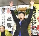 福井県議選、新人は6人が当選