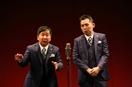 爆笑問題30周年記念単独ライブ『O2-T1』 8…