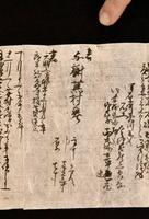 与謝蕪村の最期や、埋葬までの経過を書いた記録