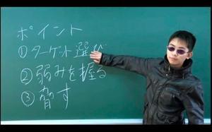 「ユーチューブ」の滋賀県警チャンネルで公開されている啓発動画「犯罪者養成学校」