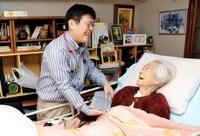 在宅医療充実「家で死にたい」尊重