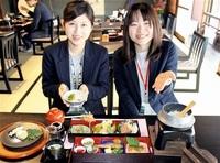 ぼっかけ御膳いかが 勝山・花月楼 20日から提供 郷土の味覚満載