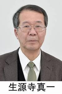 二つの食料自給率 福島大教授 生源寺真一 経済サプリ