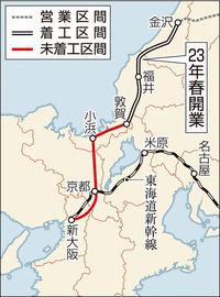 新幹線来ても「福井変わらぬ」38%