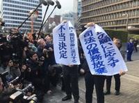 高浜原発の再稼働大阪高裁認める