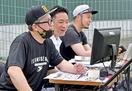 野球独立リーグ、球団社長が試合解説