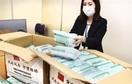 マスク5千枚善意の倍返し 中国から敦賀市へ