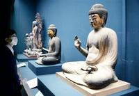 平安、鎌倉両期の姿かたち 小浜・県立若狭歴史博物館 多田寺阿弥陀坐像を公開 みんなで読もう