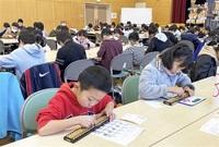 上達誓い はじき初め 敦賀で珠算教室生110人 みんなで読もう