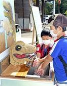 手洗い場 恐竜の口から水 勝山・長尾山総合公園…