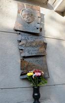 殺害されたロ女性記者の記念庭園