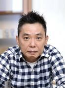 太田光さん、東京地裁で陳述