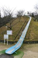 日本一危険な滑り台撤去へ、愛媛