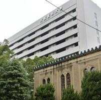大阪府高槻市の大阪医大