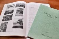 丸岡城の門調査一冊に 国宝向け「復元検討を」 坂井の国京さん