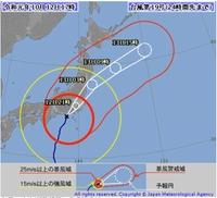 台風19号福井最接近、暴風警戒を