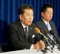 枝野氏、公文書管理庁設置を提唱