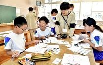 個性豊か「4こま」挑戦 鯖江・河和田小 マンガ学部生が指導 みんな…