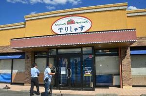 総菜を購入した客がO157に感染した「でりしゃす六供店」=13日、前橋市