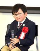 福岡の小5清武君ら表彰