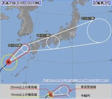 台風3号の予想進路(3日午後6時現在)