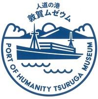 新ムゼウム ロゴ決定 愛知の女性案 難民乗せた船描く 敦 賀