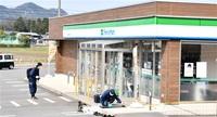 コンビニで強盗未遂 越前市 容疑の21歳男逮捕