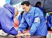 地村さん、拉致解決へ署名活動