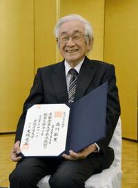 ノーベル賞の益川敏英さん死去