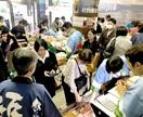 こちら関西 福井など3県連携ご当地食材食PR …