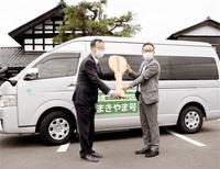 東郷地域バス本格運行 2ルート 共通区間の一部延長