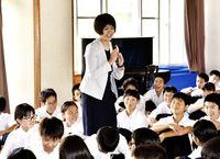 中学生がSDGs学ぶ