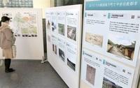 「石」の日本遺産、構成文化財紹介 郷土歴博でパネル展