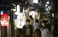 飲食店実証実験、3道府県で開始