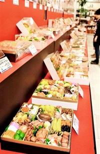年末年始商戦始まる 西武福井店 おせち売り場開設