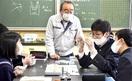 放射線の性質 生徒理解 鯖江・中央中 眼鏡業者…