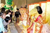 恐竜びな 迫力のすまし顔 勝山・県立博物館で展示 みんなで読もう