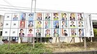 鯖江市議会議員選挙告示25人出馬