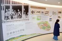 沖縄・ひめゆり資料館、展示刷新