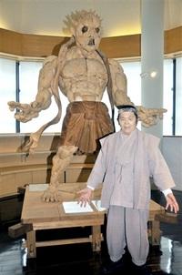 食文化館に 新たな名物 小浜・木造彫刻を展示