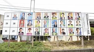 鯖江市議会議員選挙告示25人出馬 定数20選挙戦へ、6月30日投開票 ...