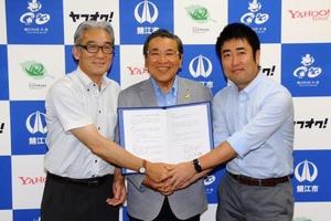 左からエコプラザさばえの井上理事長、牧野鯖江市長、ヤフーの一条マネージャー。福井県鯖江市が自治体では全国で初めてヤフーと協定を結びました。