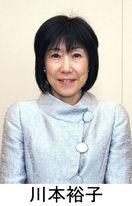 地方のインフラと競争政策 早稲田大大学院教授 …
